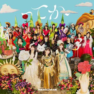 [Lirik+Terjemahan] Hinatazaka46 - Tteka (Maksudku)