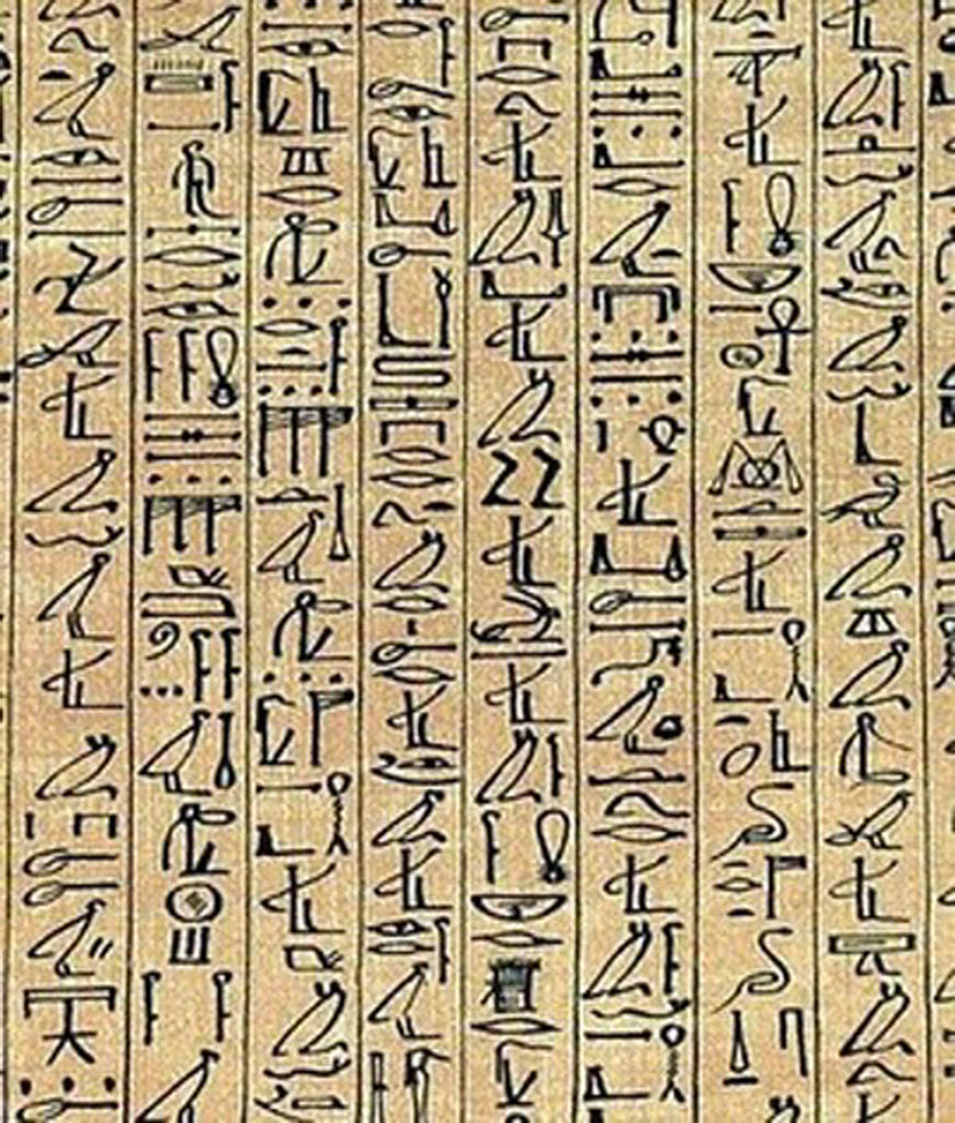 Ancient egypt writing and language development