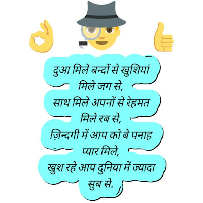 happy-birthday-shayari-hindi
