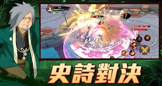 【新忍道:最终章】兌換碼/序號
