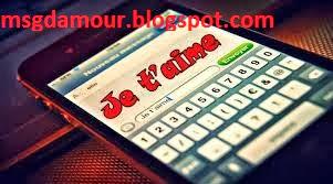 sms-d-amour-SMS d'amour pour une fille & SMS d'amour pour femme