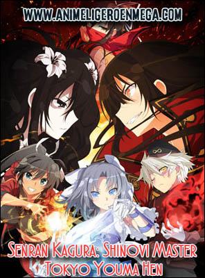Senran Kagura: Shinovi Master - Tokyo Youma Hen: Todos los Capítulos (12/12) [MEGA - MediaFire] TV HDL
