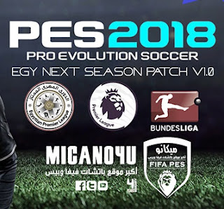 PES 2018 Next Season Patch 2018 Season 2017/2018