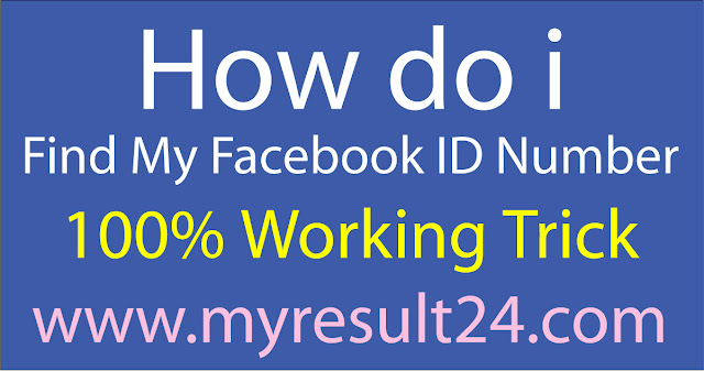 How do I Find My Facebook ID Number