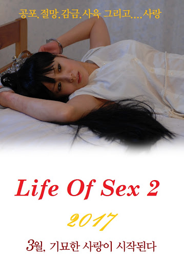 Nonton Film Life Of Sex 2 2017