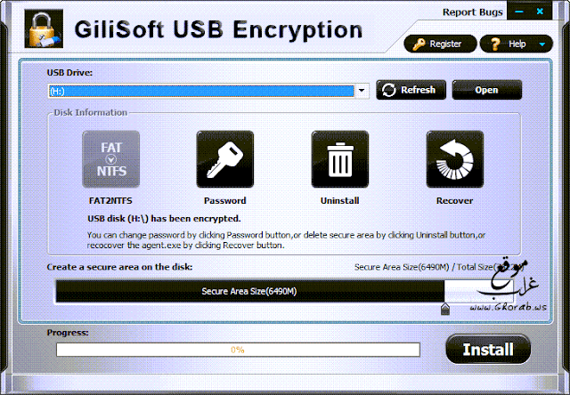 GiliSoft USB-Stick Encryption