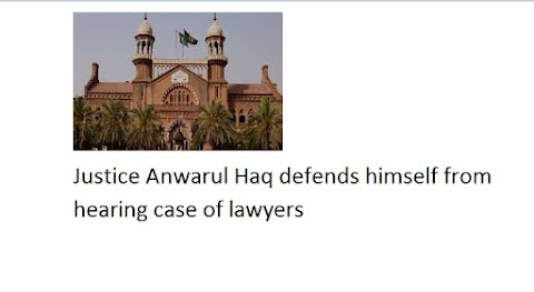 न्यायमूर्ति अनवारुल हक ने वकीलों के मामले की सुनवाई से खुद को बचाया