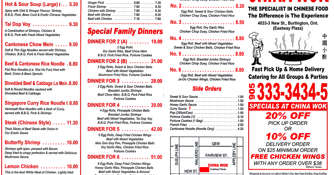 china wok 905 3333434 our menu  click on images to