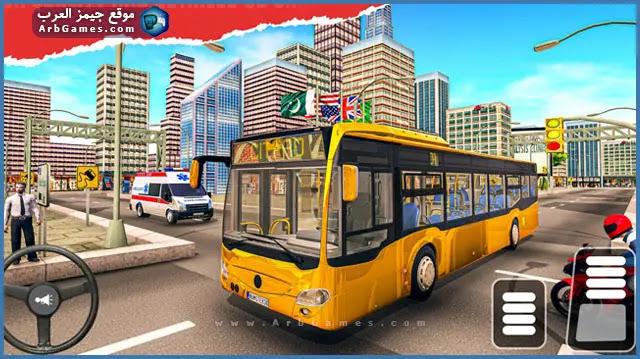 تحميل لعبة قيادة الحافلات Bus Simulator للكمبيوتر