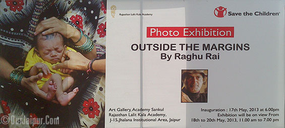 Outside the Margins by Raghu Rai