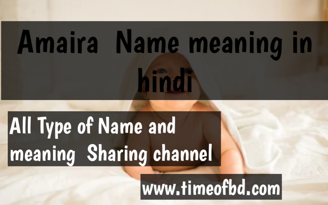 amaira name meaning in hindi,amaira ka meaning, amaira meaning in hindi dictionary,meaning of amaira in hindi