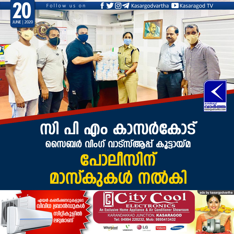 Kerala, News, CPM gave masks to the police