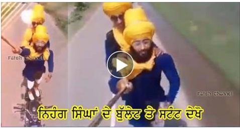 VIRAL VIDEO OF NIHANG SINGH BULLET STUNT - JagoMedia com - Online