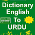 URDU TO English Dictionary Free Download In PDF
