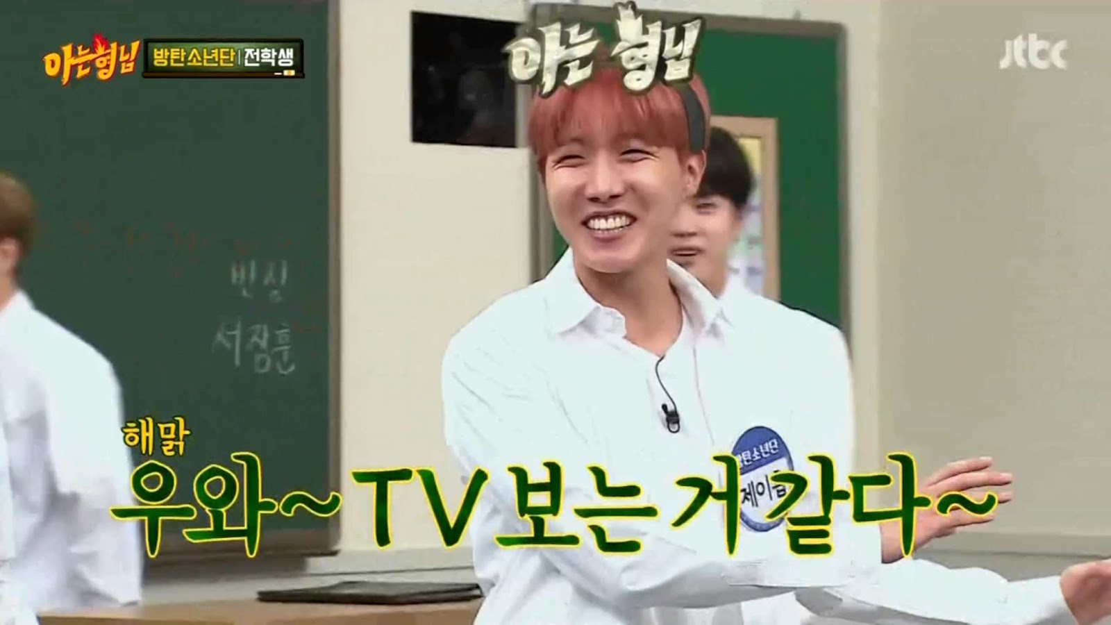 Enjoy Korea with Hui: BTS appearing on Knowing Bros EP 94