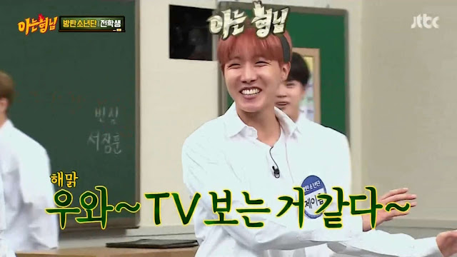 BTS J-Hope Knowing Bros