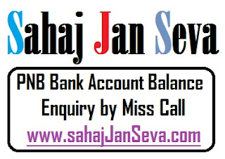 PNB Bank Account Balance Enquiry by Miss Call