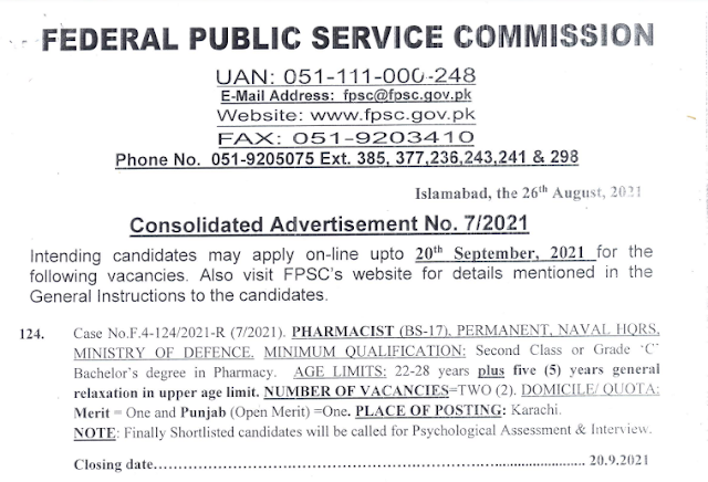 FPSC Announced Jobs September 2021   Federal Public Service Commission Job    Apply Online