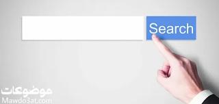 انواع محركات البحث