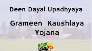 Deen Dayal Upadhaya - Grameen Kaushalya Yojana