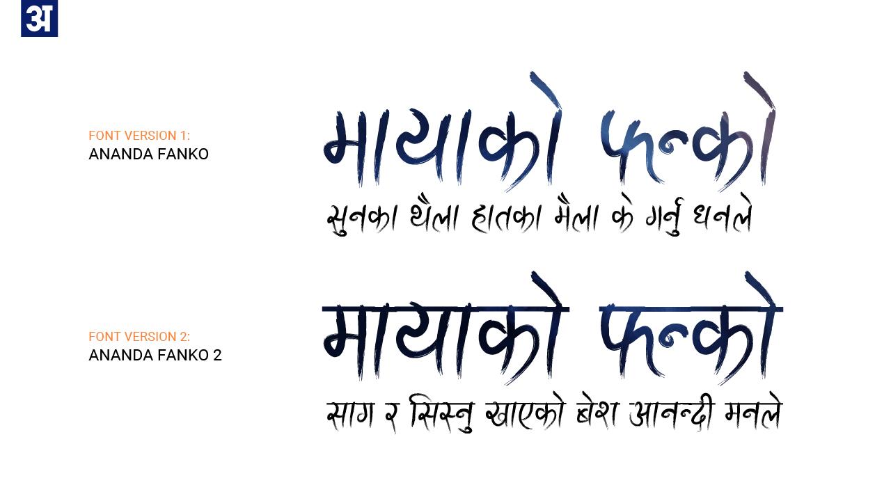 Devanagari Handwriting New Nepali Font...
