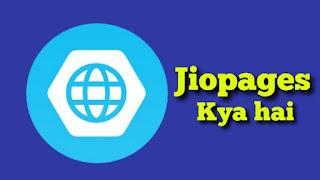 Jiopages Kya hai