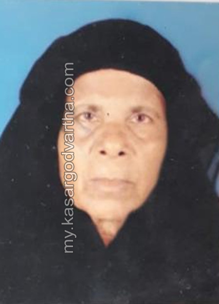 News, Kerala, Obituary,Kasaragod, Death, Bendichal Nizamudheen Nagar Nabeesa passed away