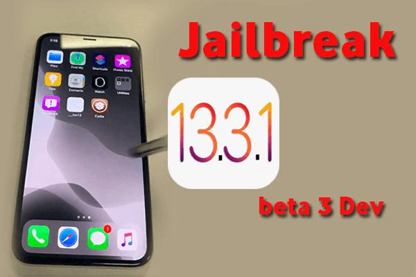 https://www.arbandr.com/2020/01/Hacker-teases-successful-jailbreak-on-iOS13.3.1-beta3.html