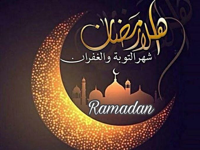يوم المسلم والعبادة في رمضان