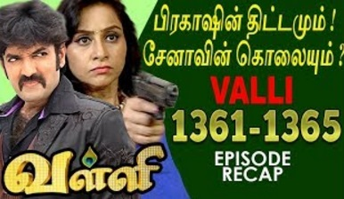 Valli | Sun TV | Week 33 | Recap of Episode 1361 to 1365