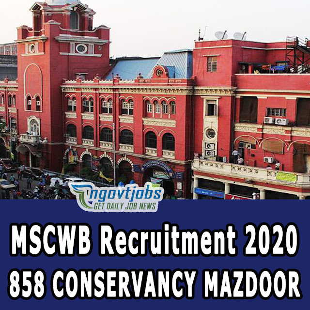 MSCWB Conservancy Mazdoor Recruitment