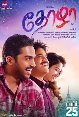Thozha Tamil Movie Review