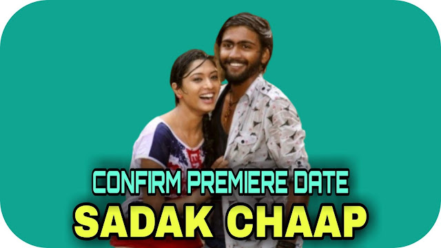 Sadak Chaap