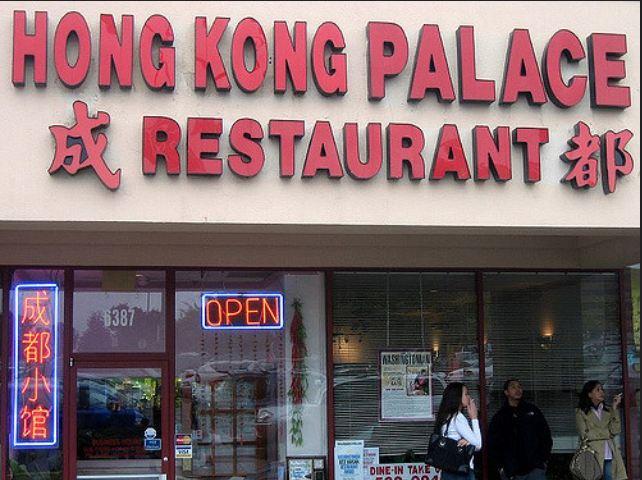 Hong Kong Restaurant Fairfax Va