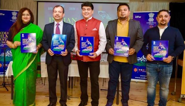 हंगरी के बुडापेस्ट मैं 5वे भारतीय फिल्म उत्सव की घोषणा - newsonfloor.com