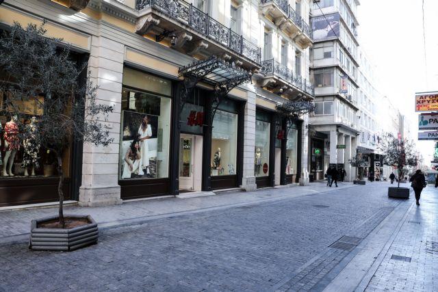 Πως ανοίγουν όλα τα καταστήματα του λιανικού εμπορίου από Δευτέρα