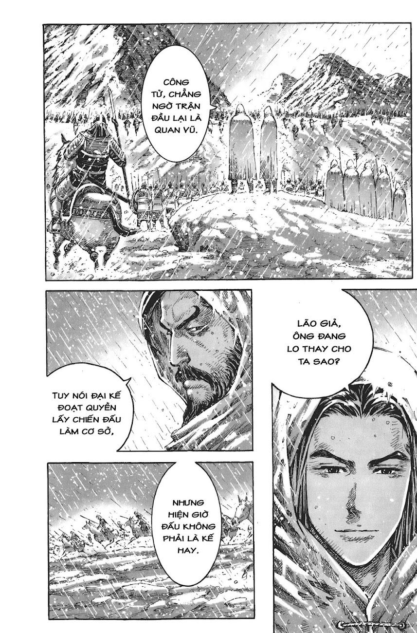 Hỏa phụng liêu nguyên Chương 437: Thần nhân sơ chiến [Remake] trang 16