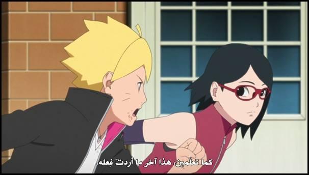 الحلقة التاسعة والعشرين 29 من أنمي بوروتو: ناروتو الجيل التالي Boruto: Naruto Next Generations مترجمة
