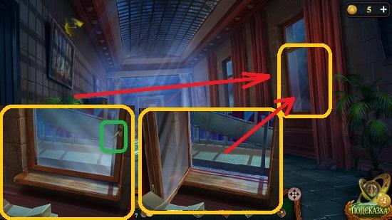 окно через штору открываем молотком в игре затерянные земли 5