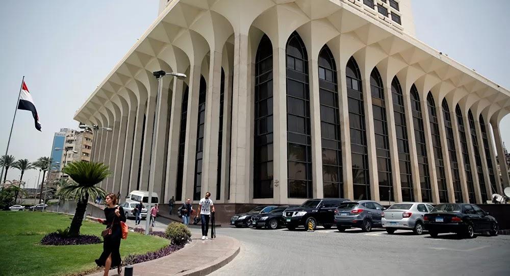 """الأمم المتحدة تعتمد بالإجماع قرارا مصريا """"غير مسبوق"""""""