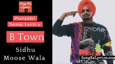 b-town-lyrics