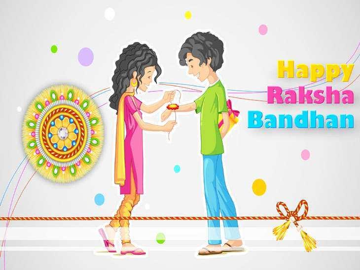 Happy Raksha Bandhan Images 2019