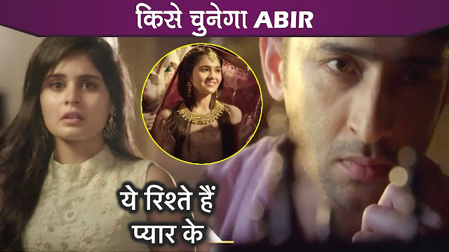 Future Story : Major reason why Mishti to murder Ketki's husband before marriage in YRHPK