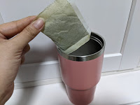 tea bag in pink flask