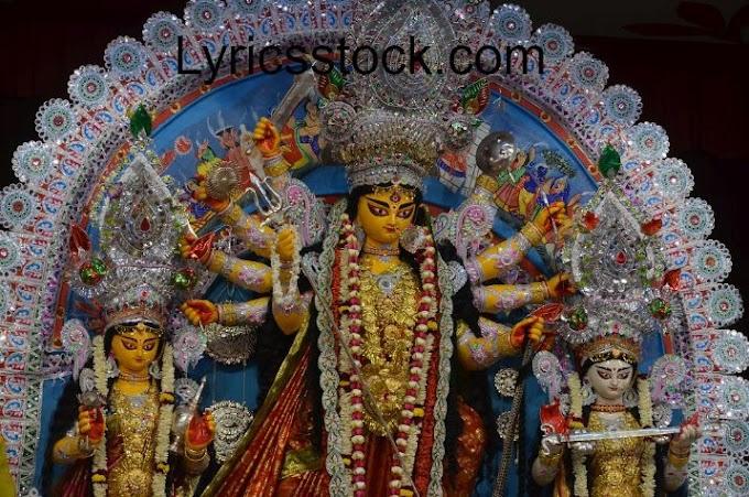 Jai Bhagawati Devi Namo Var De जय भगवती देवी नमो वर दे – Maa Durga Bhajan Strotam