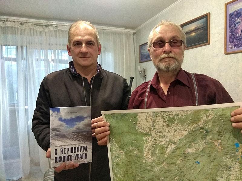 Михаил Канов и Борис Прохоров