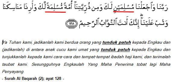Al Baqarah (2); ayat 128