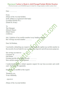Request Letter to Bank to Add/ Change/ Update Mobile Number