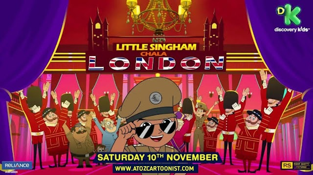 LITTLE SINGHAM - CHALA LONDON FULL MOVIE IN HINDI DOWNLOAD (480P HALF HD)