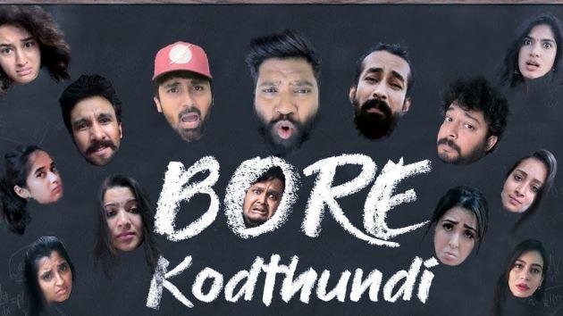 Bore Kodthundi Lyrics | Roll Rida | Song Download
